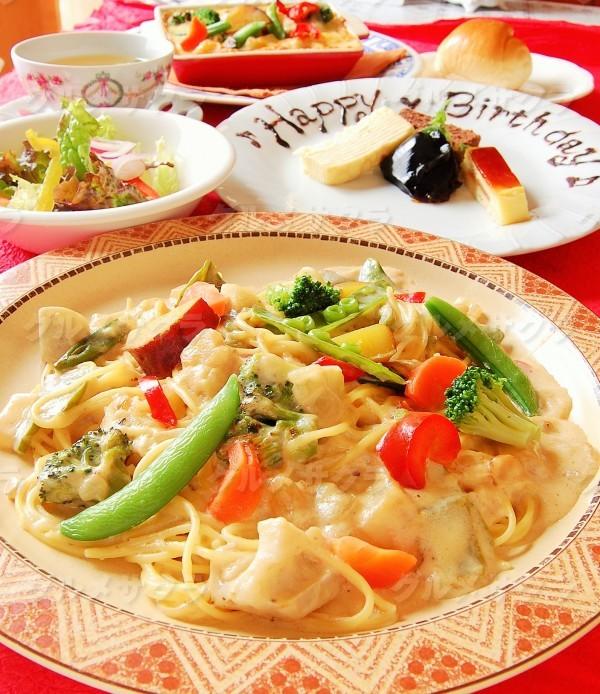 旬野菜のクリームスパゲティ