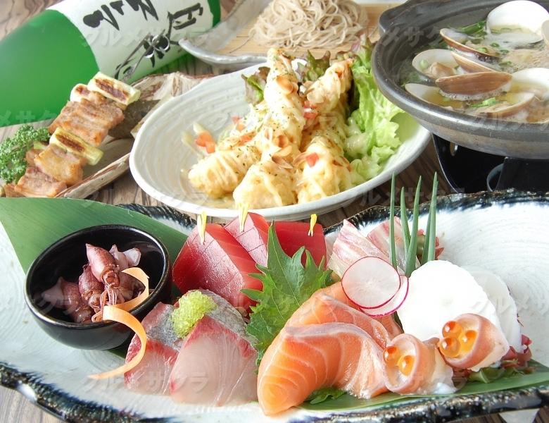 新鮮魚介の大人気宴会コース♪
