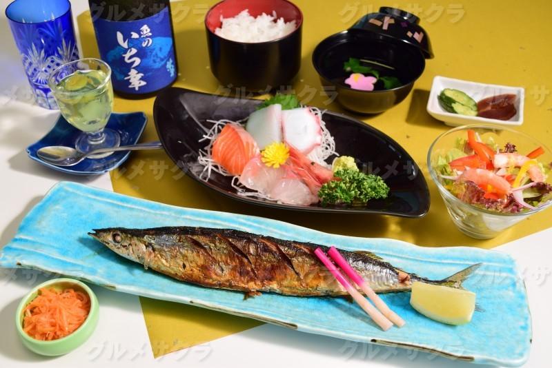 焼き秋刀魚セット