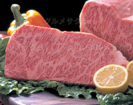 日本三和牛の1つの松阪牛