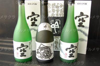 愛知の名酒『空』『吟』も取りそろえています。