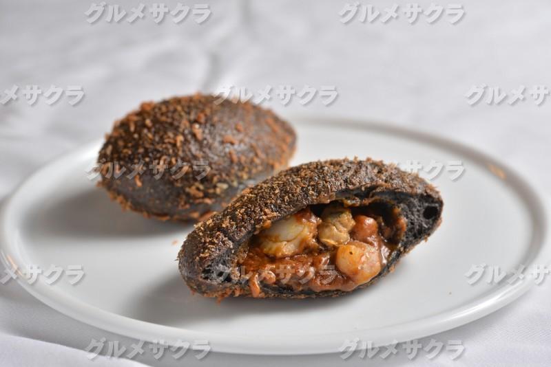 黒いシーフードカレーパン