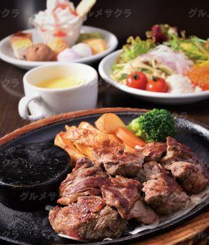 ステーキのあさくま岐阜長良店