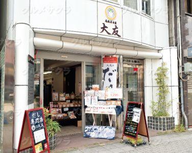 7/17~23松坂屋名古屋店、7/31~8/6名古屋栄三越の催事に出店します。ぜひお越しください。