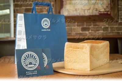 純生食パン工房 HARE/PAN イオンタウン本巣店