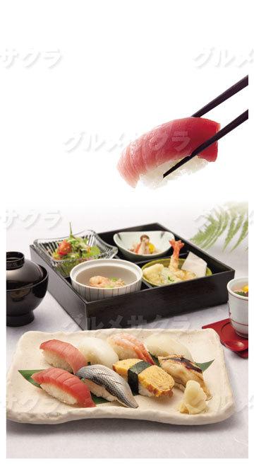 ランチ寿司御膳